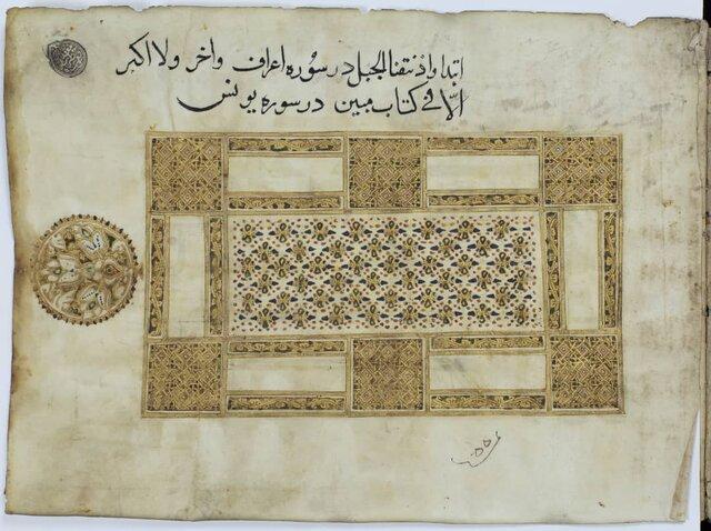 رییس موزه ملی ایران: مفقود شدن دو اثر تاریخی، به قبل از ۱۳۷۵ برمیگردد