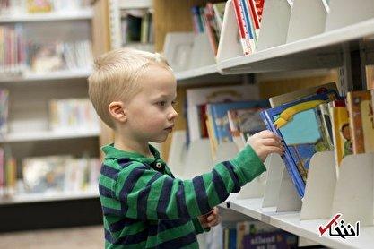 چگونه کودکان را به مطالعه علاقهمند کنیم؟