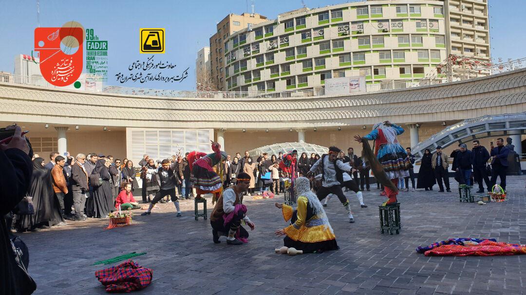 ایوان انتظار تهران میزبان جشنواره تتاتر فجر شد | سایت انتخاب