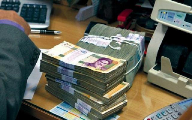 سقف پرداخت نقدی به مشتریان بانکها ۴۵ میلیون تومان شد