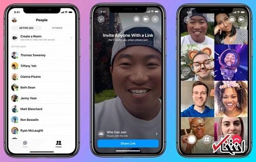 فیس بوک تالارهای گفتگو را برای تماسهای ویدیویی با حداکثر ۵۰ نفر راه اندازی میکند