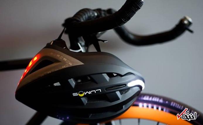 کلاه ایمنی هوشمند ویژه دوچرخه سواران معرفی شد +تصاویر