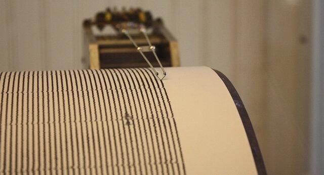 وقوع زلزله ۵.۳ ریشتری در برزیل
