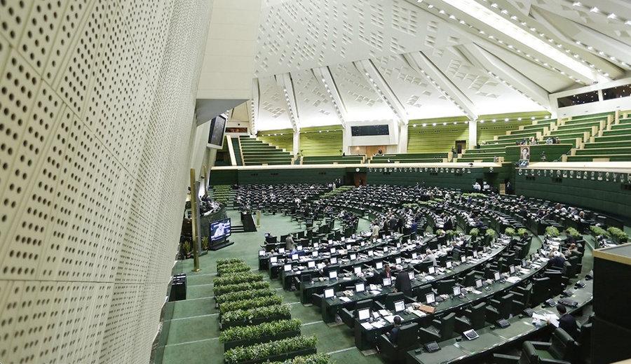 تایید اعتبارنامه ۲۷۳ نماینده/استعلام از شورای نگهبان درباره سه منتخب مجلس یازدهم