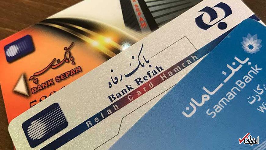 ترفندهای کاربردی برای بازیابی شماره حساب بانکی