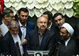 احتمالا نوع همکاری مجلس هفتم با دولت اصلاحات، درمورد مجلس یازدهم و دولت روحانی نیز تکرار خواهد شد