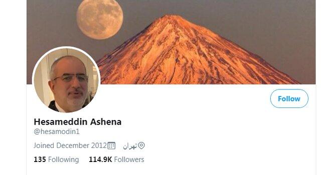 حساب کاربری مشاور روحانی در توئیتر، رفع تعلیق شد