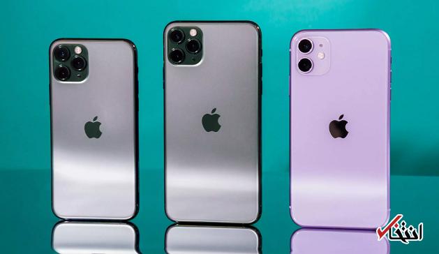پیشبینیهای تازه تحلیلگر ارشد اپل منتشر شد