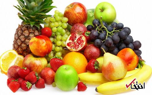 میوه ها