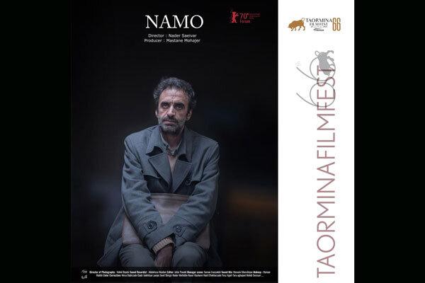 حضور «نامو» در جشنواره فیلم هنگکنگ