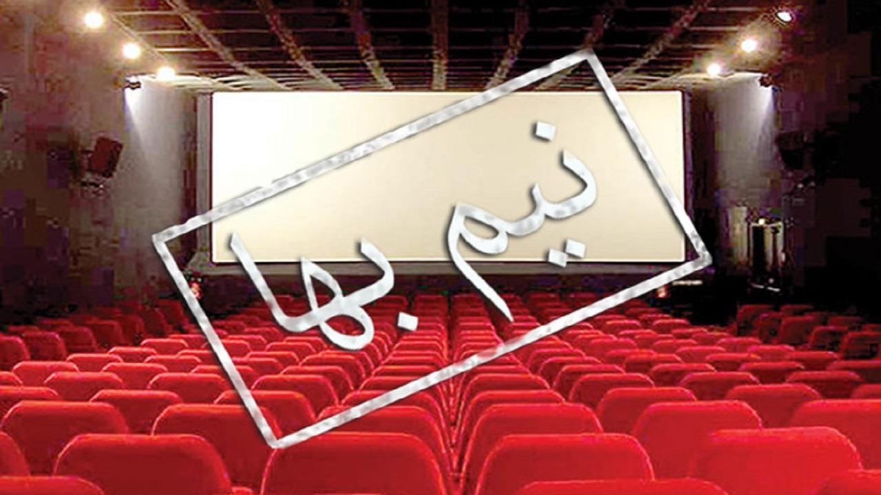 شورای صنفی نمایش: بلیت سینماها تا پایان کرونا نیمبهاست