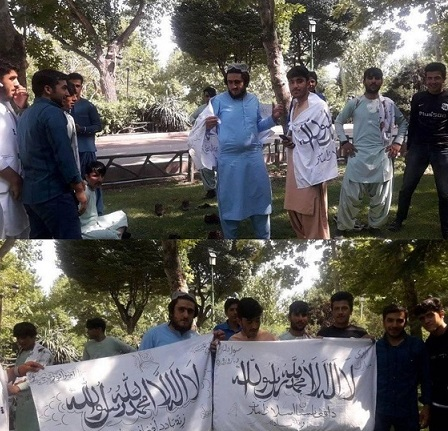 جزییات تجمع طالبان در تهران + عکس
