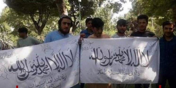 جزئیات تازهای از تجمع اتباع افغانی با پرچم طالبان / فرمانده انتظامی پایتخت: ۵ نفر از عوامل اصلی زندانی شدند / بقیه در حال طرد از کشور هستند