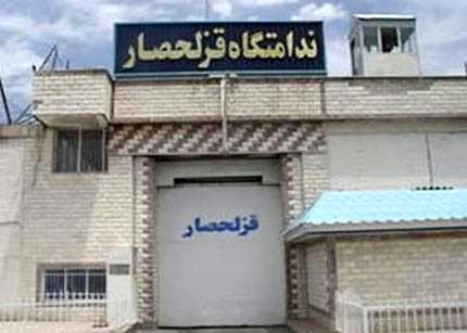 زندانیان قزلحصار کمتر از شش ماه حبس به مرخصی اعزام شدند