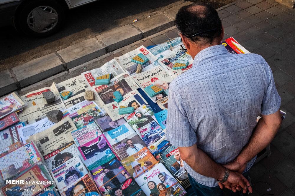 تصاویر: برگ ریزان روزنامه