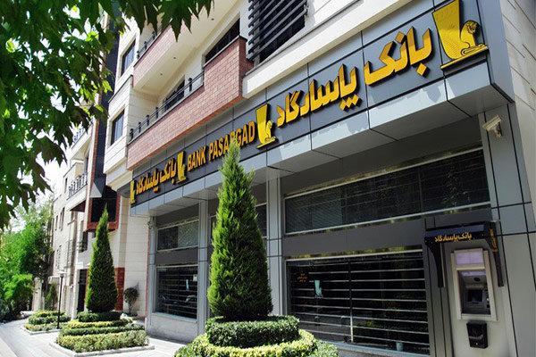 بانک پاسارگاد، بر اساس معیار بازده سرمایه در خاورمیانه اول شد / پاسارگاد تنها بانک ایرانی بانک های برتر دنیا