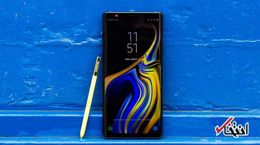 گوشی «گلکسی نوت ۹» سامسونگ به روزرسانی One UI ۲.۵ دریافت میکند