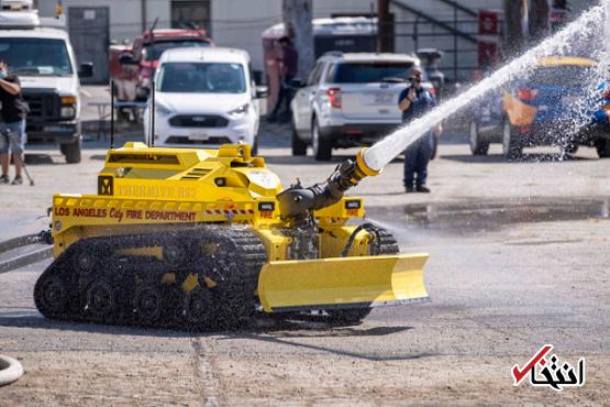 استخدام رباتهای آتش نشان در لس آنجلس