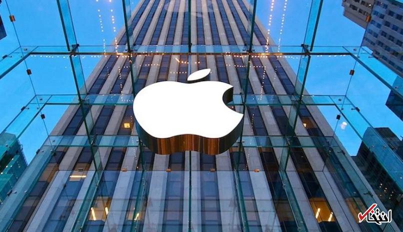 اپل جریمه ۱۱۳ میلیون دلاری را پذیرفت