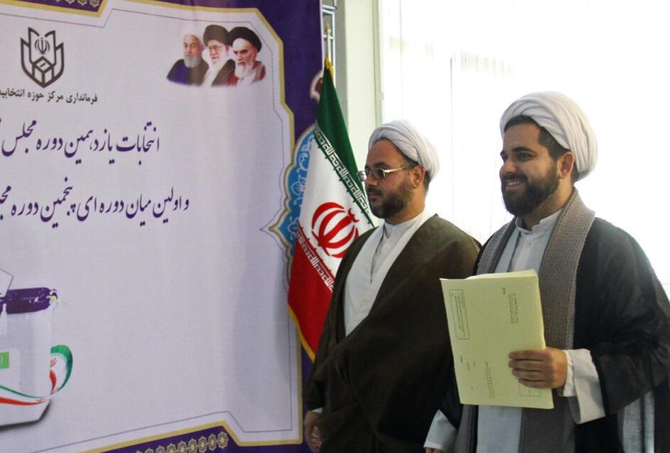 تایید صلاحیت ۱۴ داوطلب انتخابات میاندورهای مجلس خبرگان در استان تهران