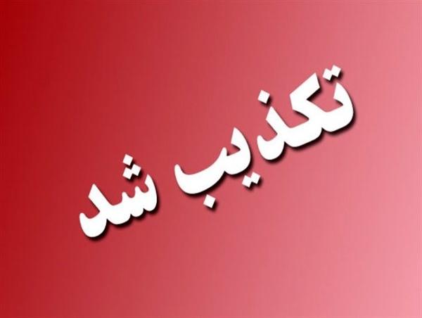نیروی انتظامی آدمربایی در گلستان را تکذیب کرد