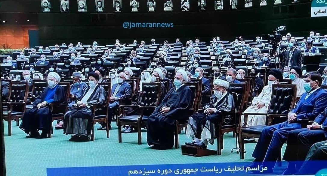 آغاز رسمی مراسم تحلیف سیزدهمین دوره ریاست جمهوری ایران / غیبت آملی لاریجانی و علی لاریجانی در مراسم