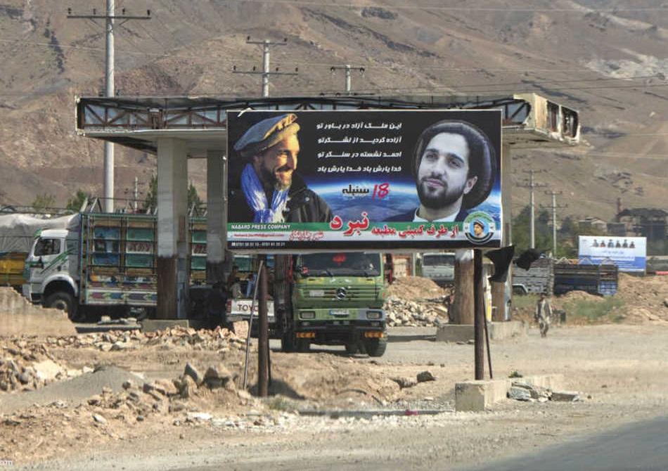 جبهه پنجشیر: شهرستان پریان از کنترل طالبان خارج شد / هزار نیروی طالبان که  گیر افتاده بودند، کشته یا اسیر شدند؛ بین آنها شهروندان خارجی از جمله ۳  پاکستانی هم بودند |