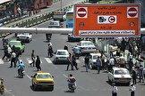 افزایش ساعات طرح ترافیک از دهم آبان / گام اول، از 7:30 تا 17